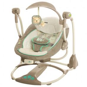 Swing-2-Seat-Whimsical